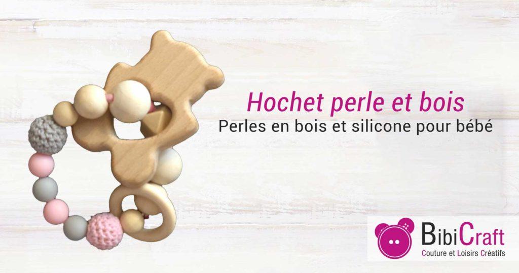 hochet perle bois